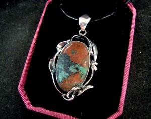 Сонора Сънрайз Мексико – медальон – N619 | Sonora Sunrise Mexico – pendant – N619